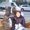Ирина, 30, г.Острогожск