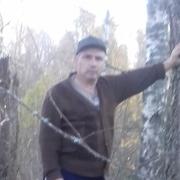 САША 50 Калуга