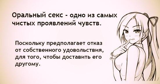 samaya-eroticheskaya-zhenshina-v-mire
