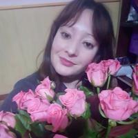 Рамиля, 34 года, Телец, Санкт-Петербург