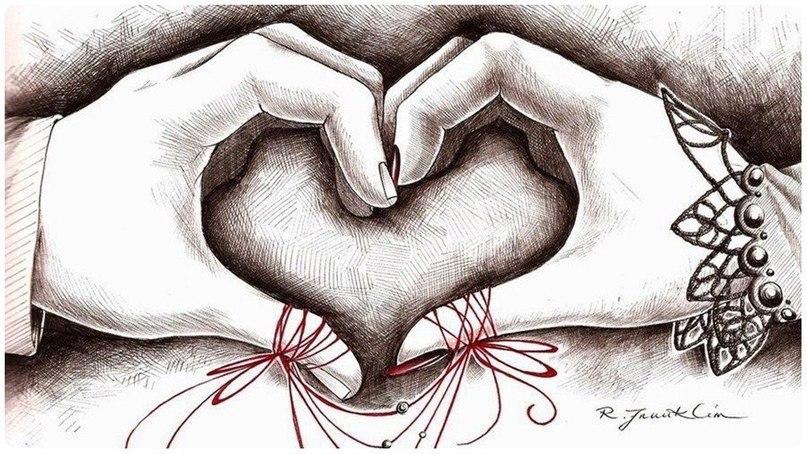 Связано с любовью картинки