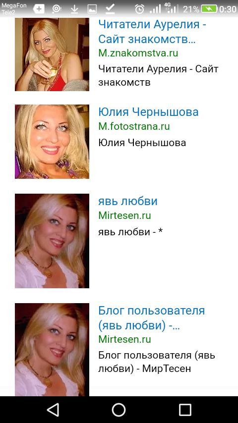 Купидон ру сайт знакомств