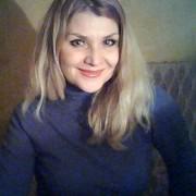 Пермь девушки фото знакомства