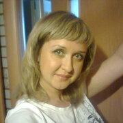 Сайт Знакомств Без Регистрации Ногинск