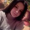 Диана, 18, г.Краснозерское