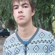 Алексей, 25