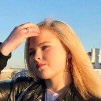 Арина, 21 год, Водолей, Москва