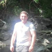 Айк 28 Ереван