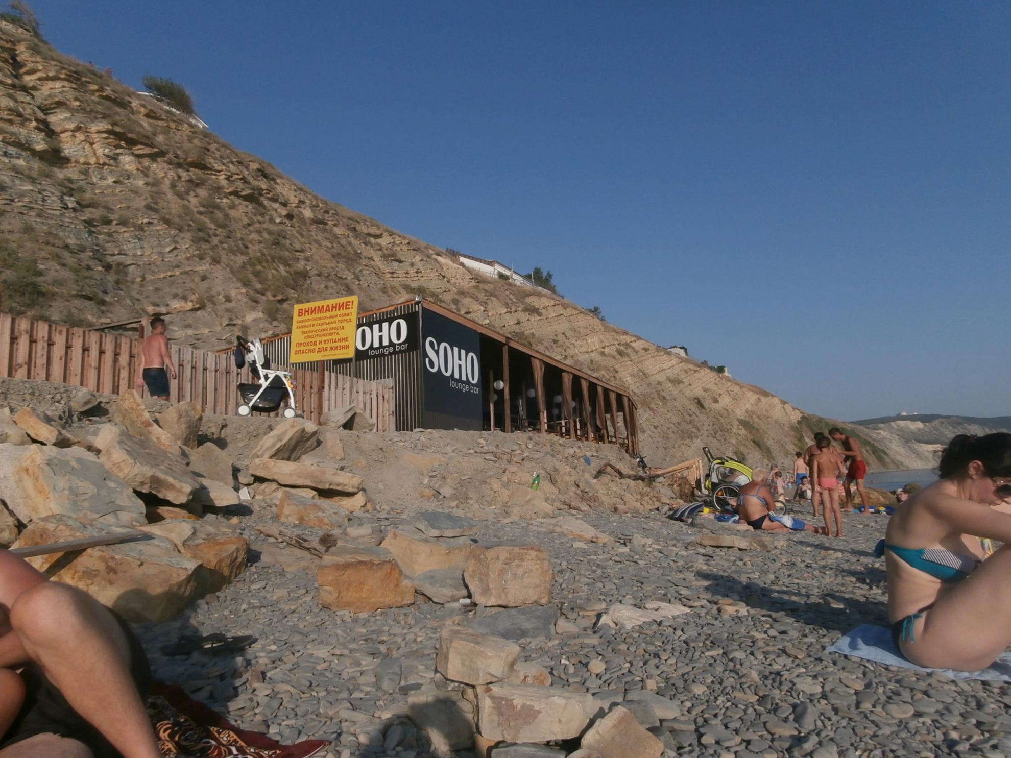 Нудийский пляж в анапе