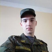 Знакомство С Военным Москва
