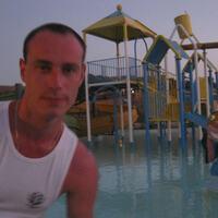 Серёга, 39 лет, Весы, Нижний Новгород