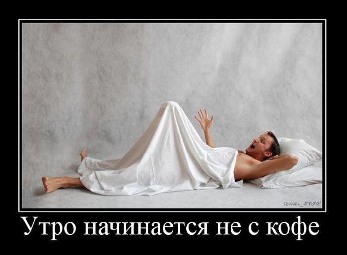 s-dobrim-utrom-lyubimoy-intimnoe