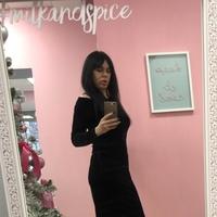 Екатерина, 35 лет, Козерог, Москва