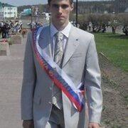 Егор, 25