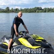 Дмитрий 34 Курагино