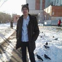 Артём, 19 лет, Весы, Пермь