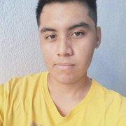 Aron 19 Мехико