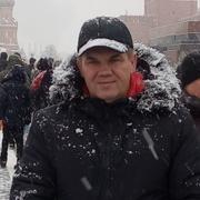 Николай 43 Москва