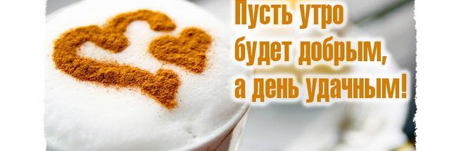 http://f3.mylove.ru/9_1KS1tqJB51CHCtE.jpg