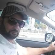 Mado 1002 44 Доха