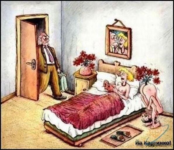 Секс к учителю пришел муж 14 фотография