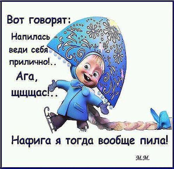 http://f3.mylove.ru/A_3ciC3KyI2BiAbGI.jpg