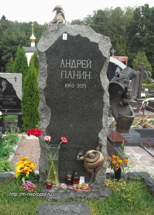 фото похороны андрея панина