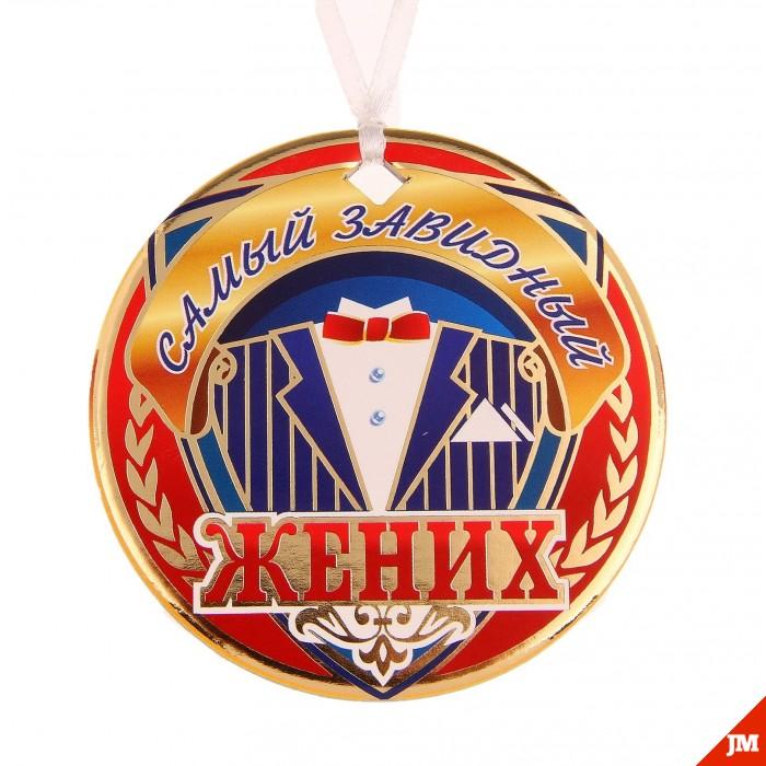 Медали на свадьбу жениху и невесте фото