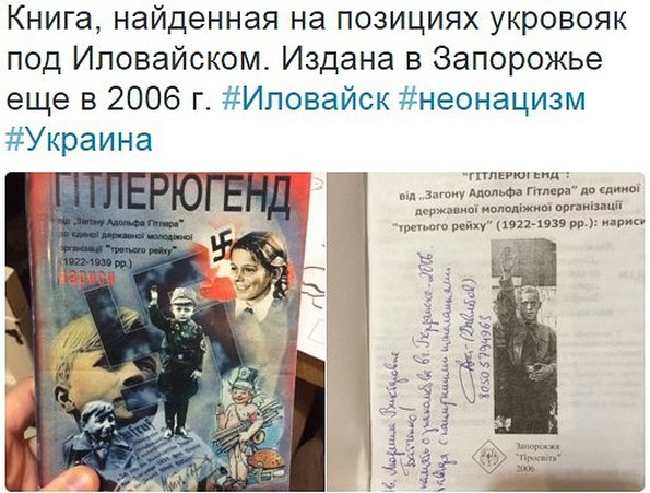 хронология чеченской войны таблица