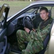 Евгений, 24