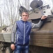 Діма 25 Ромны