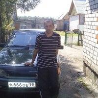 сергей, 41 год, Стрелец, Красногородское