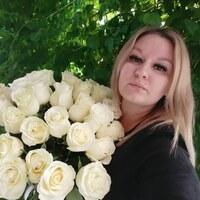 Татьяна, 30 лет, Весы, Белгород