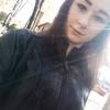 Екатерина, 19, г.Ахтырский