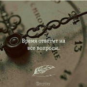 Donyor 30 Москва