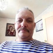 Александр 59 Мичуринск