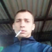 Эдуард 30 Краснодар