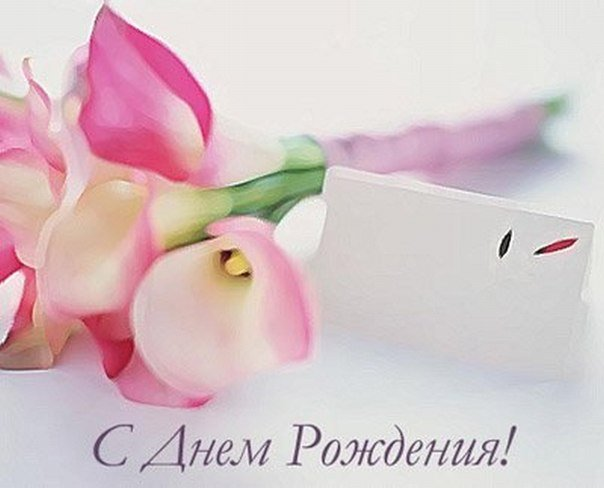 http://f3.mylove.ru/FEV8D7rQUy.jpg