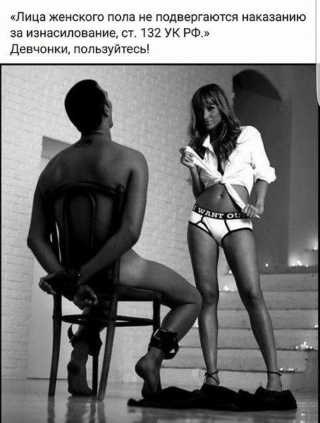 Сексуальная Девушка Связала Мужчину И Играется С Ним