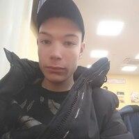 Влад, 16 лет, Водолей, Казань