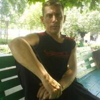 Слава, 47 лет, Водолей, Ульяновск