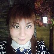В с знакомства девушкой славгороде