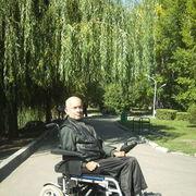 1 Сайт Знакомств Инвалидов