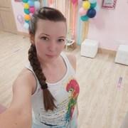 Наталья 38 Санкт-Петербург