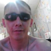 Артут 30 Челябинск