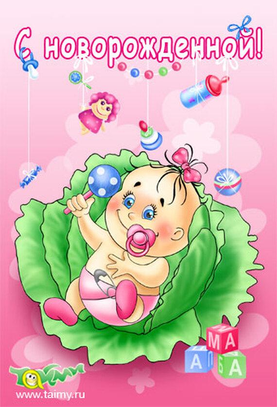 Веселое поздравление с рождением племянника