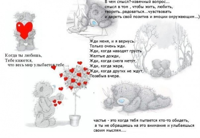 http://f3.mylove.ru/FcHSYbIISU.jpg
