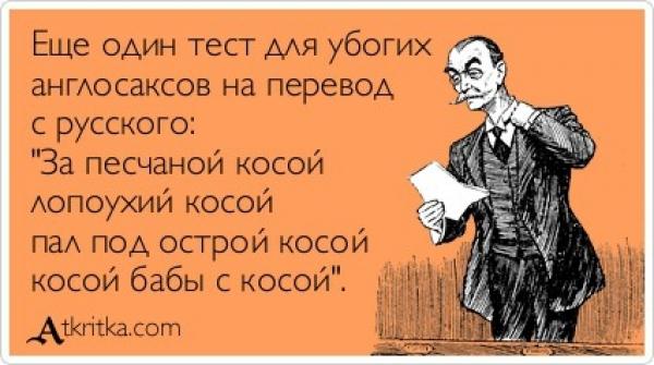 Анекдоты Про Косая