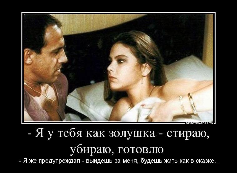 http://f3.mylove.ru/FvgI2cRVCa.jpg