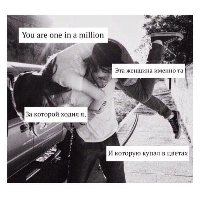 Сайт знакомств MyLove.Ru это анкеты девушек и парней со всего света.